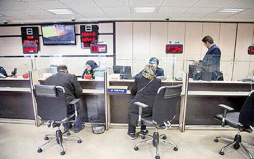 تعدادی از بانکها در تعطیلات کرونایی فعالیت دارند