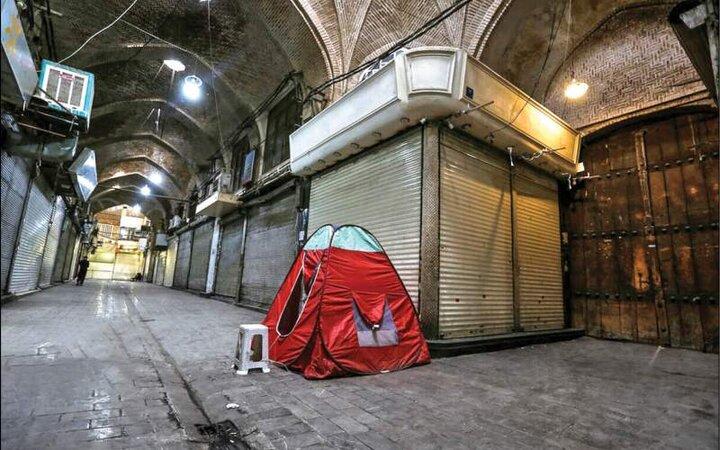 گزارشی از هزینه هفته نیمهتعطیل ایران