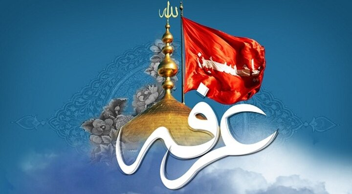 پیام تبریک و جملات زیبا به مناسبت روز عرفه در ۲۹ تیر ۱۴۰۰ / متن