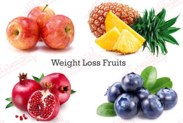 میوه مناسب کاهش وزن
