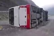 نخستین تصاویر از واژگونی مرگبار اتوبوس در محور هراز / فیلم