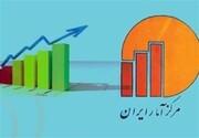 درآمد و هزینه خانوارهای شهری و روستایی در سال ۹۹ / هزینه خانوارهای شهری ۳۱ درصد افزایش داشته است