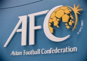 فرصت AFC به ایران برای ارائه درخواست میزبانی مراحل حذفی لیگ قهرمانان
