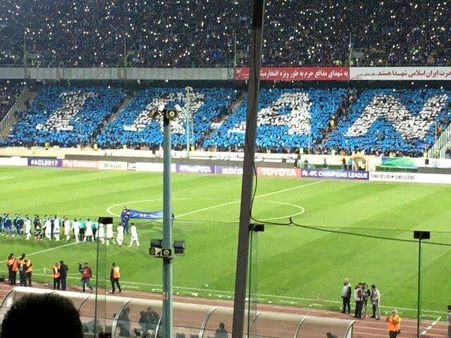 سفر ماموران AFC به تهران