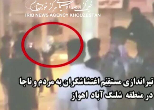 تیراندازی به سمت پلیس در خوزستان / فیلم
