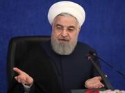 مجلس مانع رفع تحریمها شد