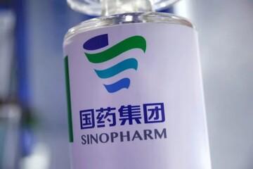 میزان اثربخشی واکسن چینی سینوفارم بر روی کرونای دلتا