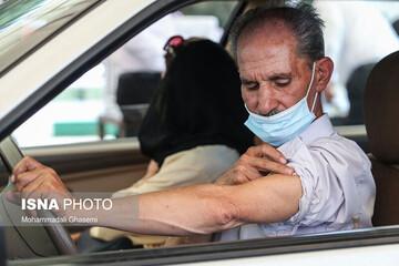 اطلاعیه مهم وزارت بهداشت درباره واکسیناسیون کرونا