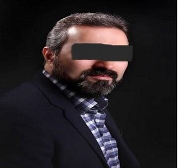 پیمان آذریان رییس اداره سلامت بیمه شهرستان آستارا کیست؟ | ماجرای فیلم لو رفته رییس بیمه سلامتآستارا چیست؟ / عکس