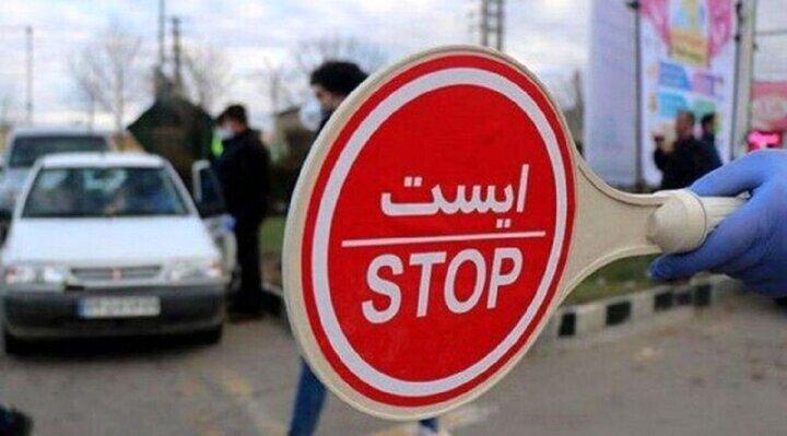 رفتن به فرودگاه امام خمینی(ره) از تهران جریمه دارد؟