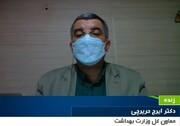 سن مرگ و میر کرونا در ایران تغییر کرد