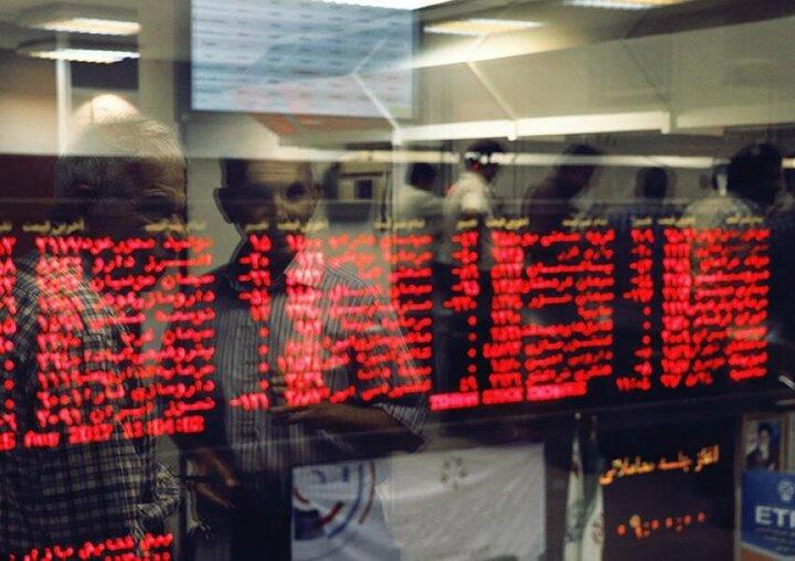 جزییات مهم از عرضه اولیه این هفته بازار سرمایه
