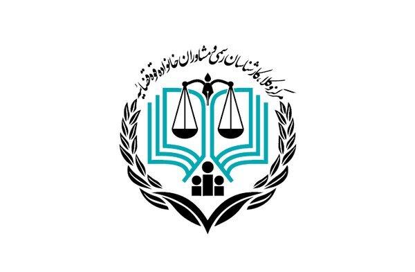 زمان ثبتنام آزمون کارشناسی رسمی ۱۴۰۰ قوه قضائیه اعلام شد