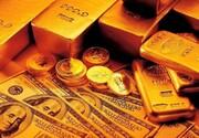 قیمت طلا با حذف مالیات چه تغییری میکند؟