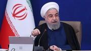 روحانی: مدیران وظیفه دارند در برابر اعتراض ها گوش شنوا داشته باشند