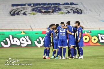 استقلال، میزبان نیمه نهایی جام حذفی شد