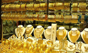 مالیات بر عایدی سرمایه خرید و فروش طلا چگونه محاسبه میشود؟