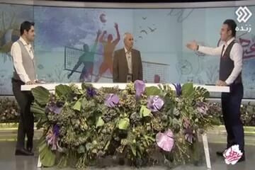 کتک خوردن مجری تلویزیون به خاطر تماشای والیبال! / فیلم