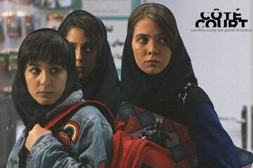 راهیابی «خورشیدگرفتگی» به جشنواره فیلم ایتالیا