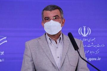 صحبتهای تلخ سخنگوی وزارت بهداشت از عدم رعایت پروتکلهای بهداشتی در کشور / فیلم