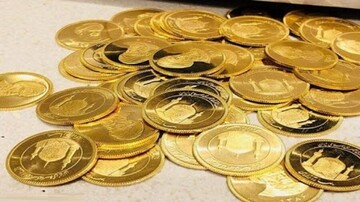 سکه گران شد / قیمت انواع سکه و طلا ۳ مرداد ۱۴۰۰