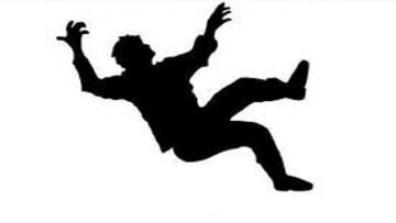 سقوط مرگبار مرد ۶۴ ساله کرجی از پشت بام