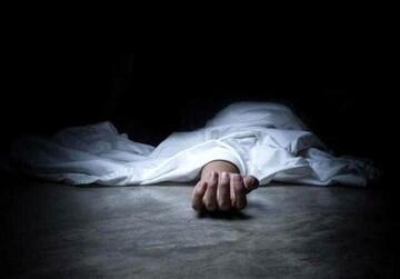 کشف جسد پزشک سرشناس در آپارتمان مسکونی