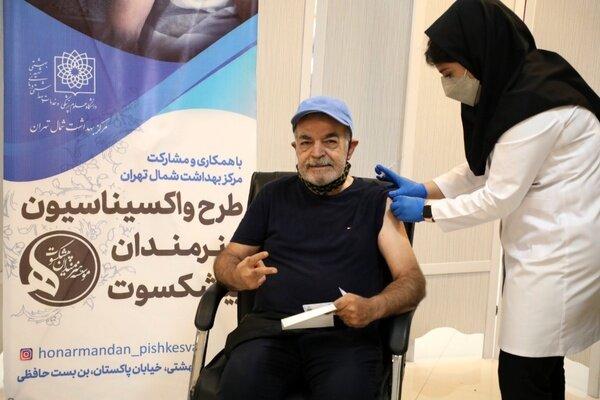 سومین گروه هنرمندان پیشکسوت واکسینه شدند