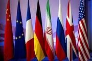 سناتور آمریکایی خواستار خودداری بایدن از توافق با ایران شد