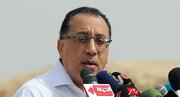 تصمیم نخستوزیر مصر برای خانهتکانی در کابینه