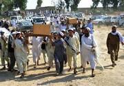 کشته شدن هزار و ۶۵۹ غیر نظامی در افغانستان