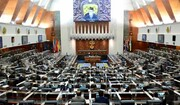 آغاز فعالیت پارلمان مالزی بعد از تعلیق ۷ ماهه