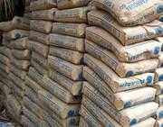 کشمکش بر سر عرضه سیمان در بورس کالا / چرا قیمتها نجومی شد؟