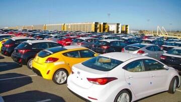 خودروهای وارداتی گران شدند / آخرین قیمت خودروهای داخلی در بازار + جدول