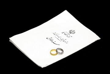 سال گذشته ۵۱ هزار زوج بعد از ۵ سال زندگی طلاق گرفتند