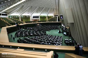 موافقت مجلس با تصویب کلیات طرح «الزام مسئولان به پاسخگویی تذکرات نمایندگان»