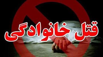 قتل فجیع و همزمان ۲ خواهر در سنندج