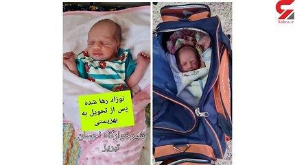 کشف یک نوزاد کنار سطل آشغال در تبریز! / عکس