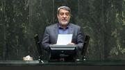 مجلس به وزیر کشور کارت زرد داد