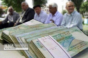 انتقاد بازنشستگان از تاخیر در پرداخت وام ۷ میلیون تومانی
