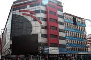 علت قطع برق مجتمع تجاری علاءالدین اعلام شد