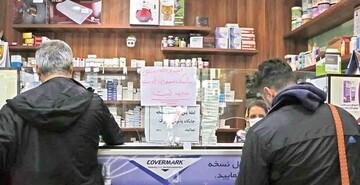 تاثیر تعلل در اجرای واکسیناسیون بر سبد هزینه خانوارهای ایرانی