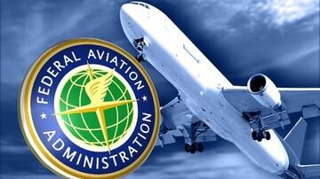 مقررات پرواز بر فراز افغانستان از سوی آمریکا تغییر کرد