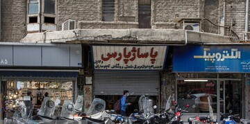 نحوه فعالیت مشاغل در تهران بعد از تعطیلی ۶ روزه