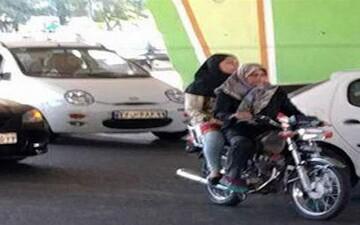 طبق قانون زنان میتوانند گواهینامه موتورسیکلت بگیرند؟