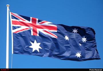استرالیا از شهروندانش خواست به ایران سفر نکنند