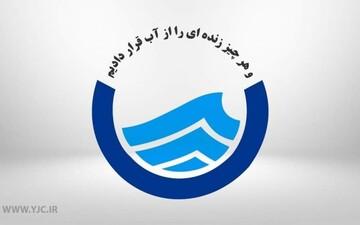 مصرف آب تهرانیها در هر لحظه چقدر است؟