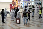 خروج شهروندان واکسینهنشده از کویت ممنوع شد