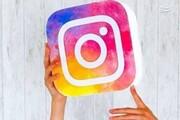 محدودیت جدید اینستاگرام برای کاربران زیر ۱۶سال  و تبلیغ کنندگان