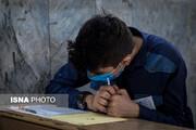 زمان برگزاری آزمون ورودی پایه دهم مدارس نمونه دولتی اعلام شد